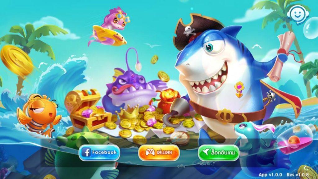 เกมยิงปลา online-เกม